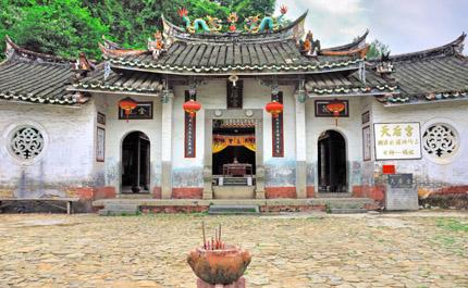 Province Temple Reine du ciel