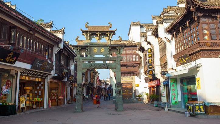 Ruelles authentiques Chine