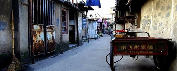 balade dans un ancien quartier chinois à Pékin
