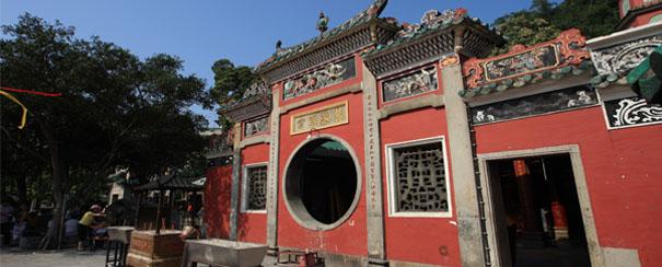 Temple A-Ma à Macao