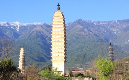 Trois Stupa Dali
