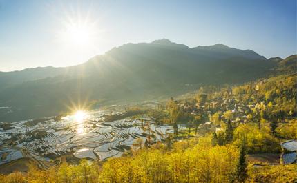 Village Chinois Guizhou