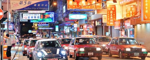 Ville de Hong Kong en Chine