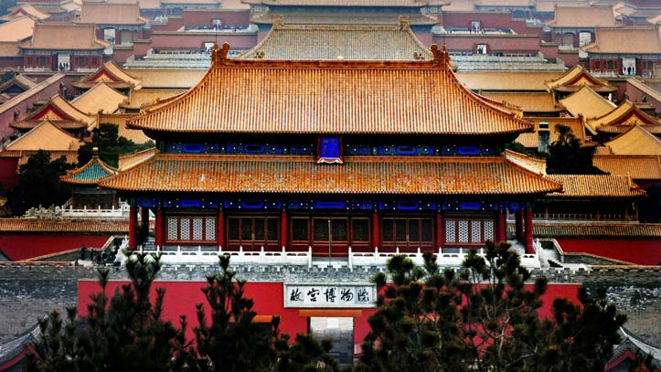 Cité interndite à Pékin en Chine