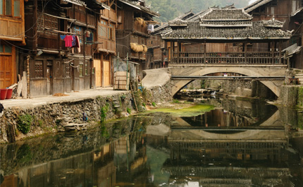 Zhaoxing Village Chine