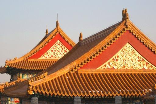 Chine - Voyage culturel