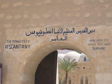 Le vieux Caire copte • Les chiffonniers du Caire • Le monastère Saint Antoine • Le monastère Sainte Catherine