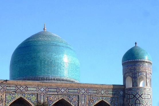 Reghistan de Samarkand