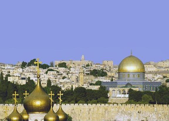 VOYAGE_ISRAEL