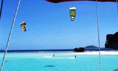 Séjour kitesurf AUTONOME à Sainte-Lucie