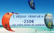 Week-end kitesurf INITIATION 3 jours en France à l'Almanarre