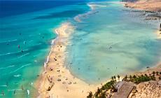 Visuel Canaries - Fuerteventura